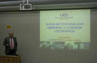 Coloquio: Primeros pasos de la nueva Institucionalidad
